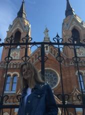 Вероника, 21, Россия, Казань