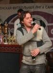 Сергей, 38 лет, Санкт-Петербург