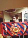 Viktor , 24  , Stebnyk