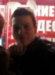 Дмитрий, 22 года, Москва