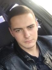 Daniil, 21, Russia, Primorsko-Akhtarsk