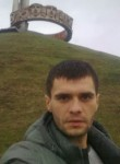 slava52d54