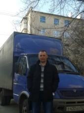 Igor, 39, Russia, Arzamas
