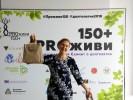 Lyudmila Danko, 63 - Just Me Photography 19