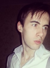 Andrey, 26, Russia, Moscow