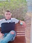ابراهيم, 18  , Cairo