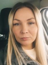 Irina, 32, Russia, Yekaterinburg