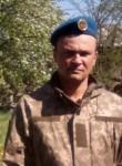 Александер, 35, Rivne