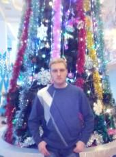 Igor, 28, Kazakhstan, Petropavlovsk