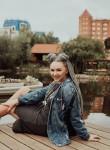 Elena, 30  , Ilanskiy