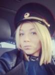 Alisa, 24, Rostov-na-Donu