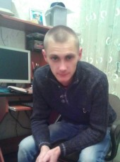 Денис, 27, Ukraine, Khmelnitskiy