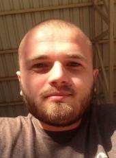 Андрій, 28, Ukraine, Ternopil