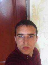 Denis, 20, Russia, Simferopol
