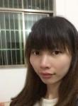 陈小, 32  , Wuzhou