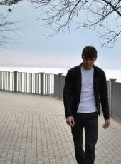 andrey, 25, Ukraine, Cherkasy