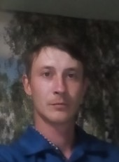 Pavel, 28, Russia, Sterlitamak