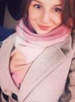 Карина, 20 лет, Капустин Яр