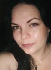 Екатерина, 29, Россия, Москва