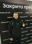 Знакомства Київ: Арчи, 24