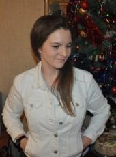 Elena, 33, Russia, Kopeysk