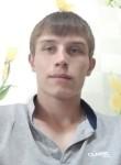 Ilya, 20  , Vikhorevka