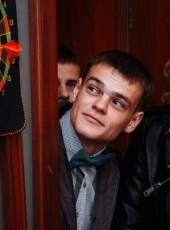 Aleksey, 24, Russia, Barnaul