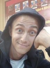 Anatoliy Kiselev, 22, Abkhazia, Sokhumi