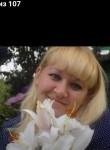 Natalya, 33  , Nizhniy Novgorod