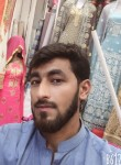 Zafranpardise , 24  , Sharjah