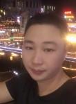 余生, 29  , Luofeng