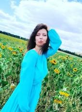 Nadezhda, 33, Russia, Saint Petersburg
