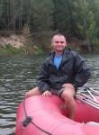 Дмитрий, 39 лет, Дзержинск