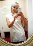 Yuliya, 31, Orenburg