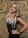 Юлия, 26 лет, Магнитогорск