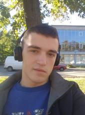 Shyla, 22, Ukraine, Kiev