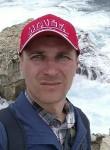 Denis, 36, Dnipr