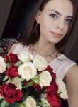 Evelina, 21, Moscow