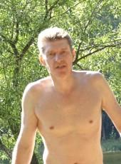 Дмитрий Логанов, 51, Россия, Королёв