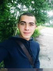 Микола, 21, Ukraine, Rivne