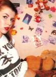 Marina, 27, Kemerovo
