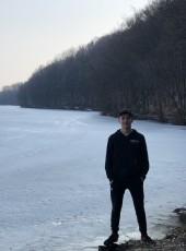 Vladimir Fregi, 19, Austria, Vienna