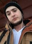 Сергей, 25 лет, Комсомольск-на-Амуре
