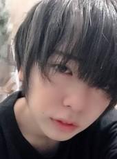 あいさ, 25, Japan, Tokyo