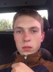 Igor, 20, Russia, Chelyabinsk