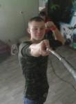 Mikhail, 21  , Bolshaya Martynovka