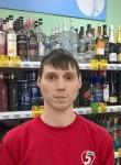 Серега, 29 лет, Соликамск