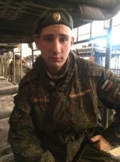 Anton, 20, Russia, Chernyakhovsk