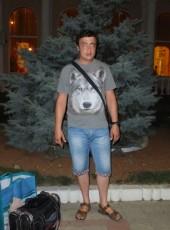 Сергей, 36, Россия, Ростов-на-Дону
