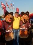 andrey, 39  , Rostov-na-Donu